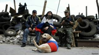 Сепаратисты с российским флагом