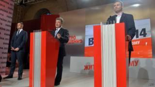 Порошенко и Кличко