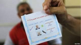 Eleição no Egito (Reuters)