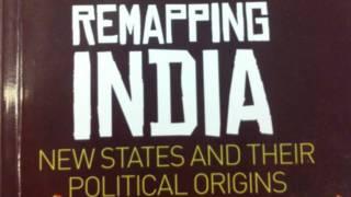 ری میپنگ انڈیا