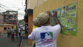 Campaña de chikungunya en República Dominicana