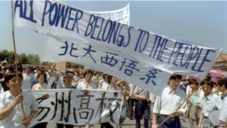 Người biểu tình ở Thiên An Môn hồi năm 1989