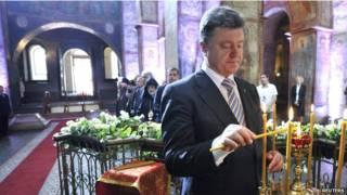 Президент Украины Петр Порошенко в день инаугурации