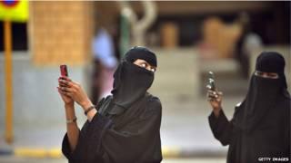 सउदी अरब, महिलाएं
