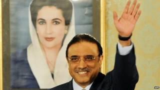 ज़रदारी