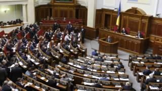 Одно из заседаний Верховной Рады Украины