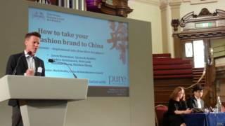 中英經貿論壇吸引了來自不同行業的兩國企業家。