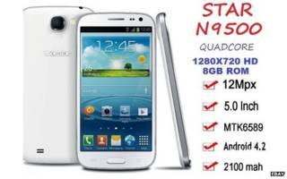 هاتف ستار إن 9500 الذكي الصيني
