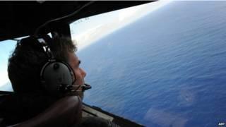 एमएच-370 विमान की खोज
