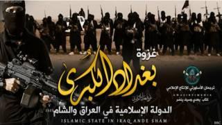Mensaje de seguidor de ISIS