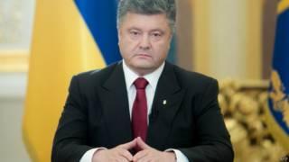 порошенко, новини