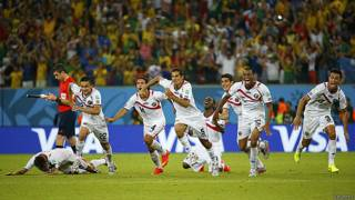 Equipo de Costa Rica celebra