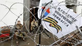 شورشیان در لوهانسک