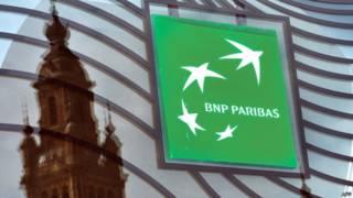 Логотип BNP Paribas в Лилле