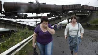 ukraine bridgde
