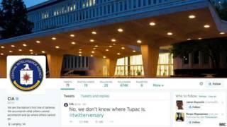 Твиттер ЦРУ