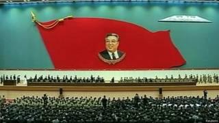 Торжественное собрание в Пхеньяне 8 июля 2014 года в день 20-й годовщины смерти