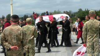 Похороны Шеварнадзе