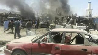 Paktika, Afganistán