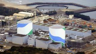 Planta de energía nuclear de Sendai