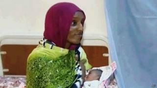Maryam Yahya Ibrahim