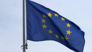 Tutar Tarayyar Turai ta EU