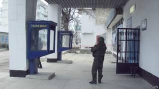 Укртелеком в Криму