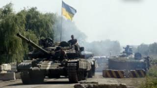 تانک های دولت اوکراین