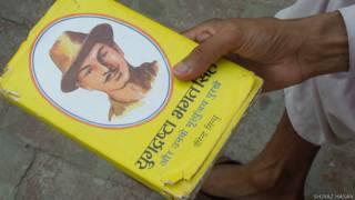 पाकिस्तान, जड़ानवाला, भगत सिंह