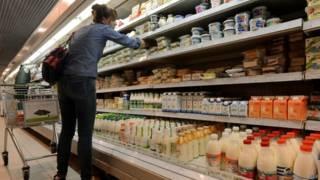 मॉस्को की एक सुपरमार्किट