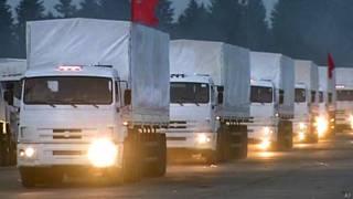 Російський конвой