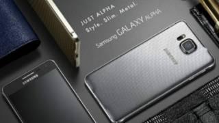 """三星新发表的""""Galaxy Alpha""""采用金属边框。"""
