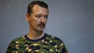Strelkov (Reuters)