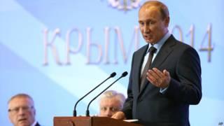 Путин в Ялте