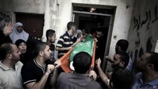 Ataque israelí en Gaza