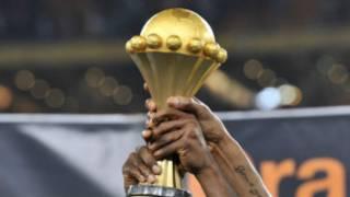Afcon Cup