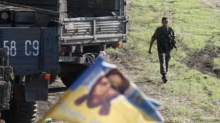 लुहान्स्कमा युक्रेनी सेना