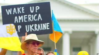 Демонстрация в поддержку Украины перед Белым домом