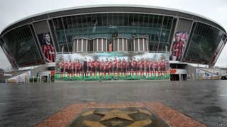 Донбас-арена
