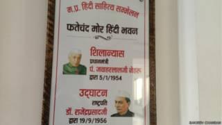 विदर्भ हिंदी साहित्य सम्मेलन, नागपुर