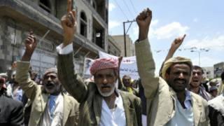 متظاهرون حوثيون