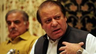 पाकिस्तान के प्रधानमंत्री नवाज़ शरीफ़