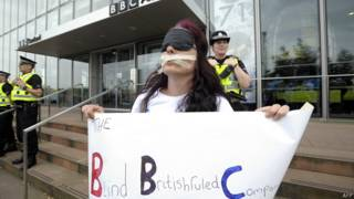 Протест у офиса Би-би-си