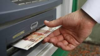 Получение наличных рублей в банкомате