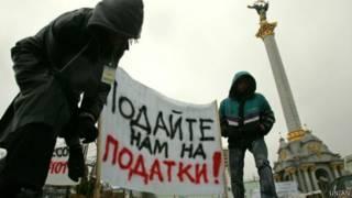 налоговый Майдан