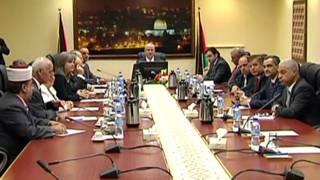 حكومة الوفاق الفلسطيني
