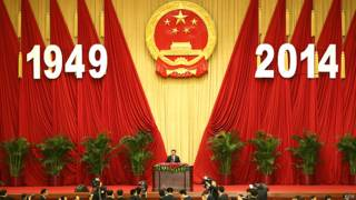 चीन की कम्युनिस्ट पार्टी की वर्षगांठ की दावत