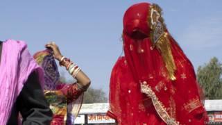 भारतीय दुलहन