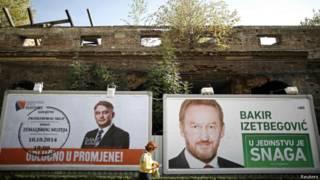 Выборы в Боснии в октябре 2014 года