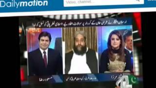 पाकिस्तान में नशे में मोलवी